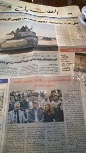 Front page of the Iraqi newspaper Al-Sabah (Baghdad). Foto: Babylon Festival