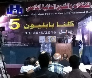 Bilingual poetry reading with the British poet Agnes Meadows and the Iraqi poet Ali Al-Shalah. Foto: Babylon Festival