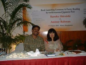 Aminur Rahman with the Japanese poet Kazuko Shiraishi (Photos: Aminur Rahman, Dhaka, and Edition Delta, Stuttgart)