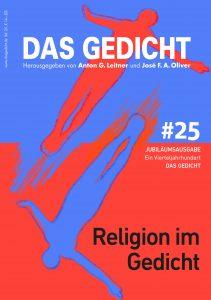 DAS GEDICHT Bd. 25: Religion im Gedicht. Ein Vierteljahrhundert DAS GEDICHT