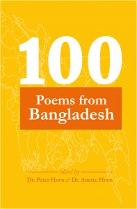 100 POEMS FROM BANGLADESH