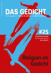 DAS GEDICHT 25: Religion im Gedicht